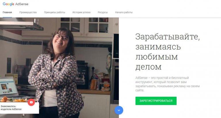 Гугл знакомство сибири