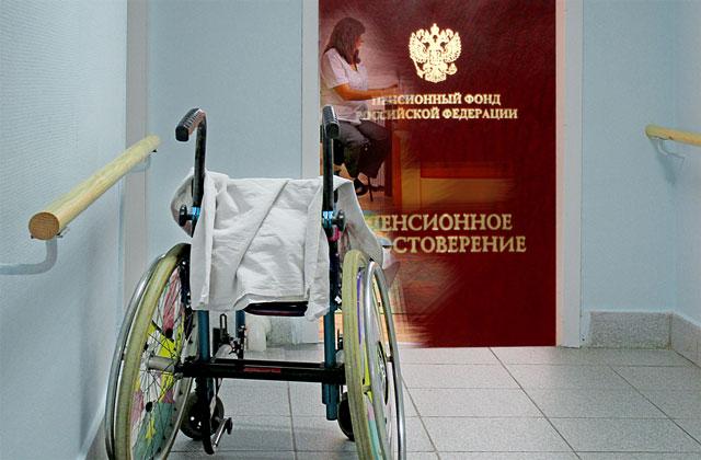 Повышение социальных пенсий в 2018 году инвалидам