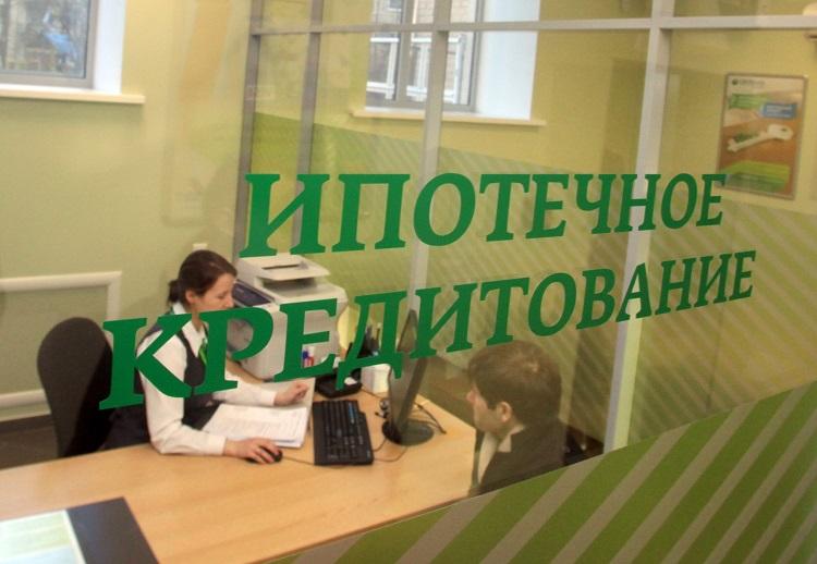 возрождение банк потребительский кредит отзывы