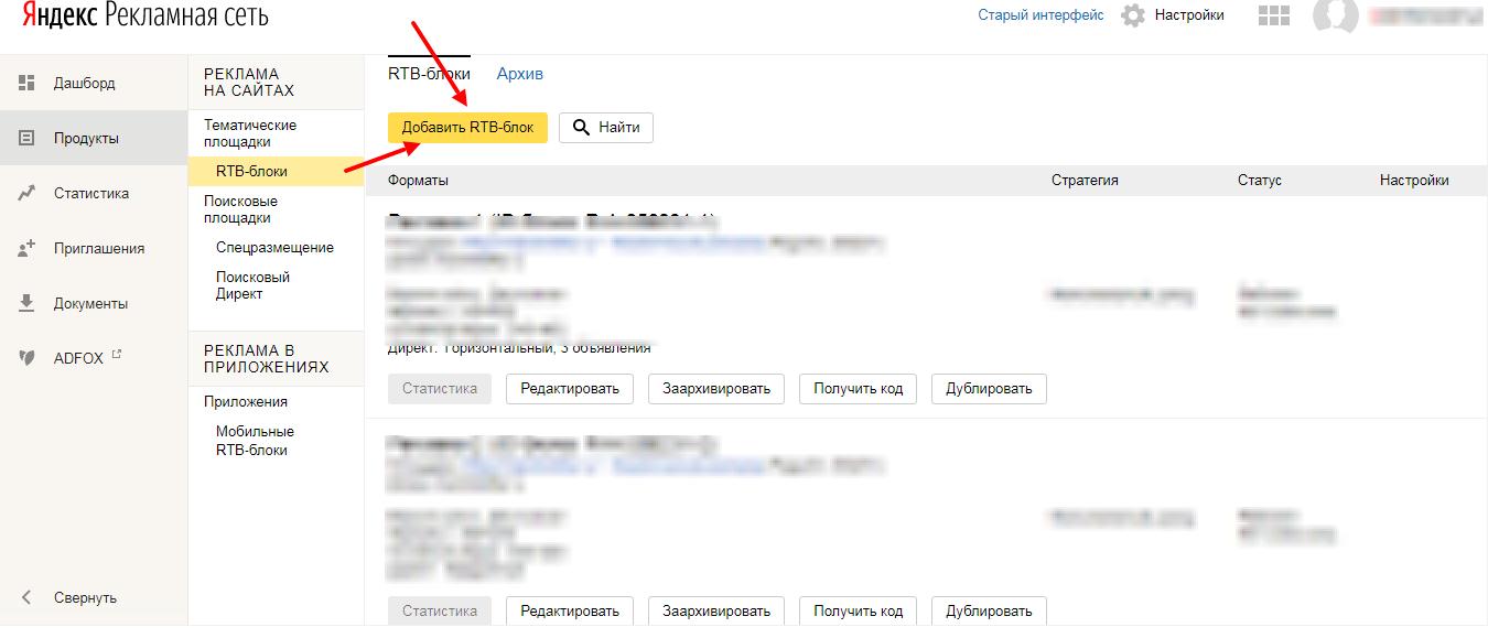 Рекламировать свой сайт на яндексе реклама голосовой поиск google