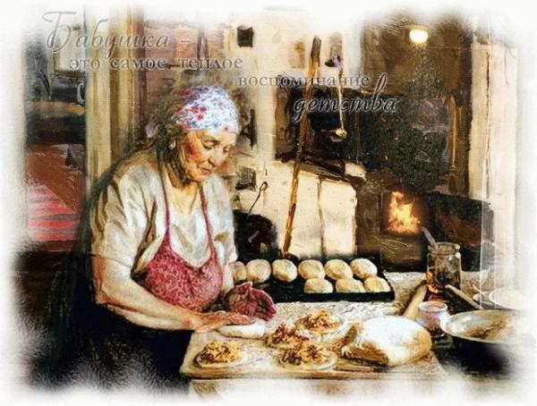 Блины как у бабушки рецепт