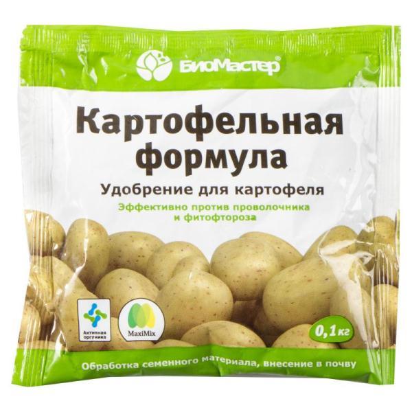 udobreniya_dlya_kartofelya-5.jpg