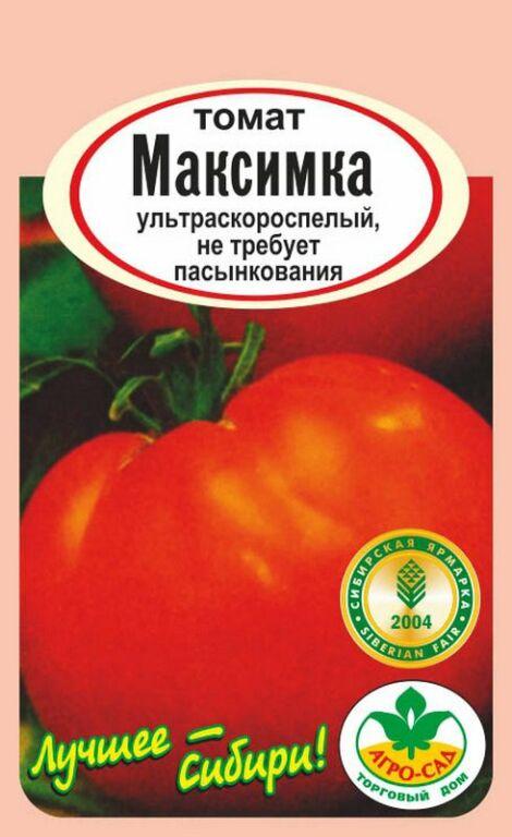 11-pomidor.jpg